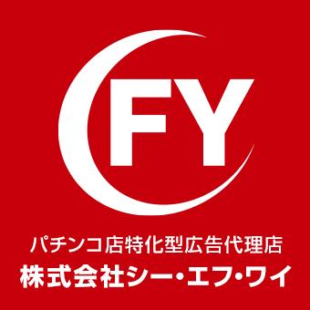 株式会社シー・エフ・ワイ