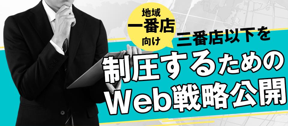 https://www.funaisoken.co.jp/seminar/076984